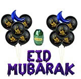 Decoración De Globos De Fiesta De 23 Piezas Para Eid Musulmán,Látex Natural,Sin Sustancias Nocivas,Negro