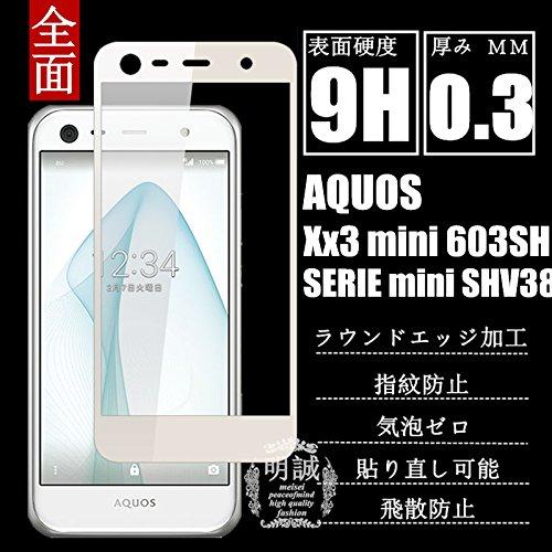 (ホワイト)AQUOS Xx3 mini 603SH 全面強化ガラス保護フィルム AQUOS SERIE mini SHV38 全面保護フィルム AQUOS SERIE mini 3D 曲面強化ガラスフィルム SHV38 ガラスフィルム AQUOS SERIE mini 全面保護 AQUOS Xx3 mini 603SH 全面強化ガラスフィルム AQUOS SERIE mini SHV38強化ガラス