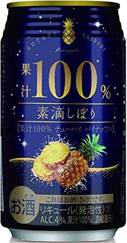 素滴しぼり 果汁100% チューハイ パイナップル 2ケース[ 350ml×48本 ]