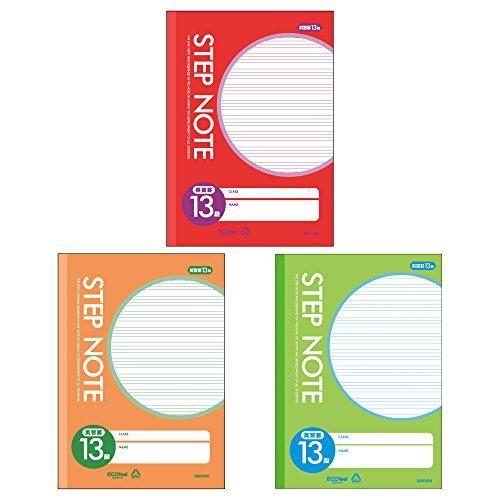 サクラクレパス 学習帳 英習罫 13段 3色3冊パック N19-3P