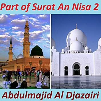Part of Surat An Nisa 2 (Quran)