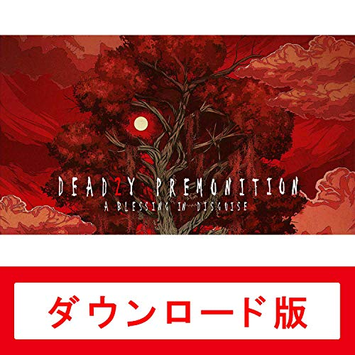 Deadly Premonition 2: A Blessing In Disguise|オンラインコード版