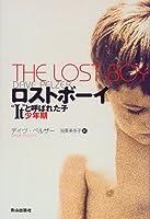 Rosuto Bi: Sore To Yobareta Ko Shnenki 4900845809 Book Cover