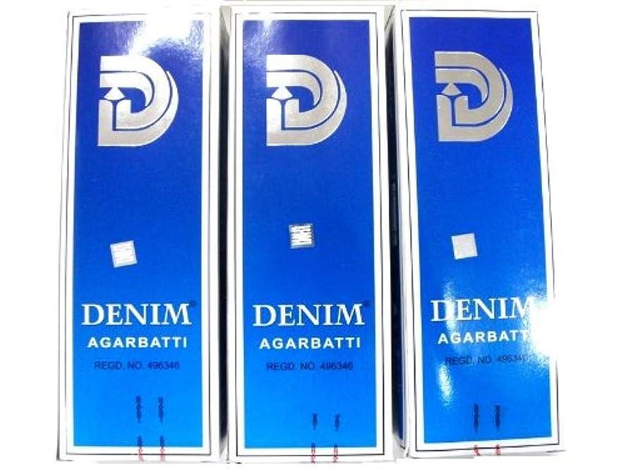 環境れるアンビエントSHASHI スティックお香/六角香/ヘキサパック(18箱)3ケースセット(デニム)
