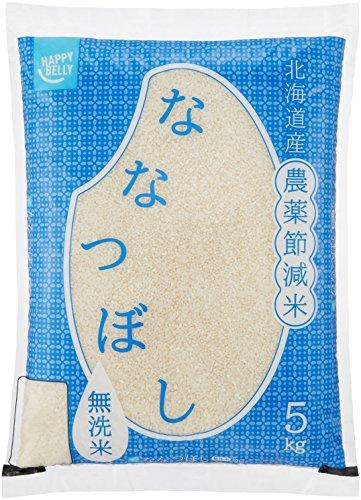 スマートマットライト 【精米】[Amazonブランド]Happy Belly 無洗米 北海道産 農薬節減米 ななつぼし 5kg 令和元年産