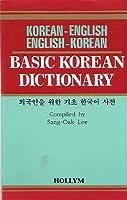 Basic Korean Dictionary Korean-English/English-Korean