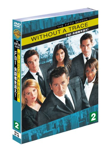 WITHOUT A TRACE/FBI 失踪者を追え! 5thシーズン 後半セット (13~24話・3枚組) [DVD]