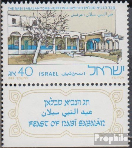 Israel Mi.-number.: 1039 with Tab (complete.issue.) 1986 Nabi-Sabalan-Fet (Stamps for collectors)