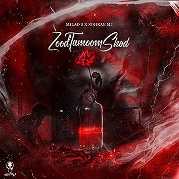 Zood Tamoom Shod (feat. Nacm)