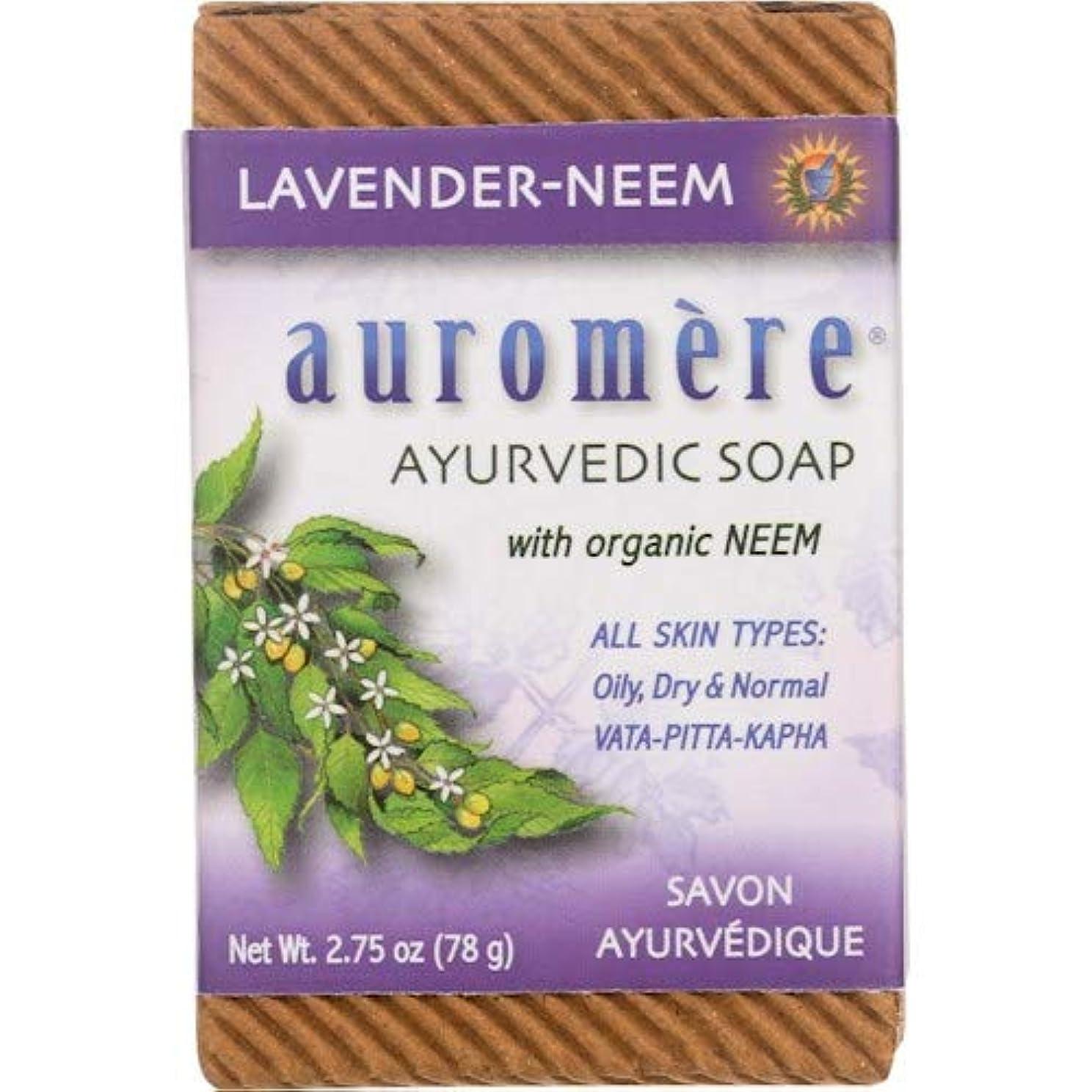 不可能なデザート若いオーロメア (Auromere) アーユルヴェーダ 石鹸/ラベンダー?ニーム 78g 6+1個 セット