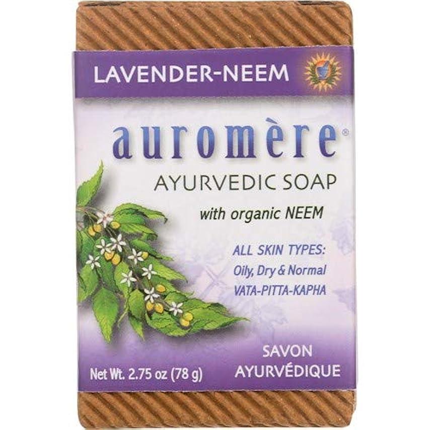 オーロメア (Auromere) アーユルヴェーダ 石鹸/ラベンダー?ニーム 78g 6+1個 セット