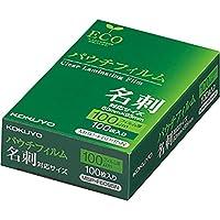 コクヨ ラミネート フィルム パウチフィルム 100ミクロン 名刺サイズ 100枚 MSP-F6095N