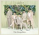 アカペラ2 (初回生産限定盤) (DVD付) (特典なし)