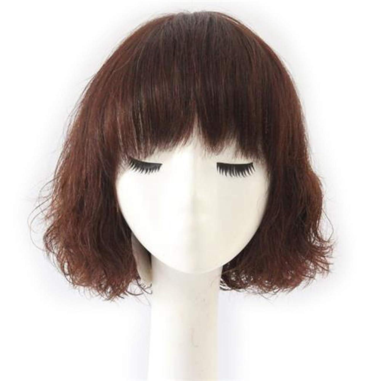 反響するポータルに応じてBOBIDYEE 女性のファッションかつらのためのダークブラウンのリアルヘアウィッグショートカーリーペアヘッド (色 : Natural color)