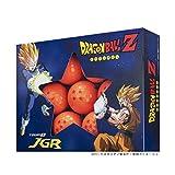 ブリヂストン(BRIDGESTONE) ゴルフボール TOUR B JGR ドラゴンボール 7個パック ゴルフボール(7球入り) ユニセックス 8JO7DB オレンジ
