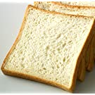 低糖質 食パン 糖質90%オフ(オーツ胚芽入り)1斤 糖質オフ 糖質制限 低糖パン 低糖質パン 糖質 食品 糖質カット 健康食品 健康 低糖工房 100gあたり糖質4.1g ホワイト食パン