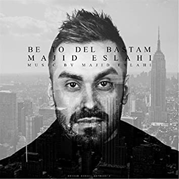 Be To Del Bastam