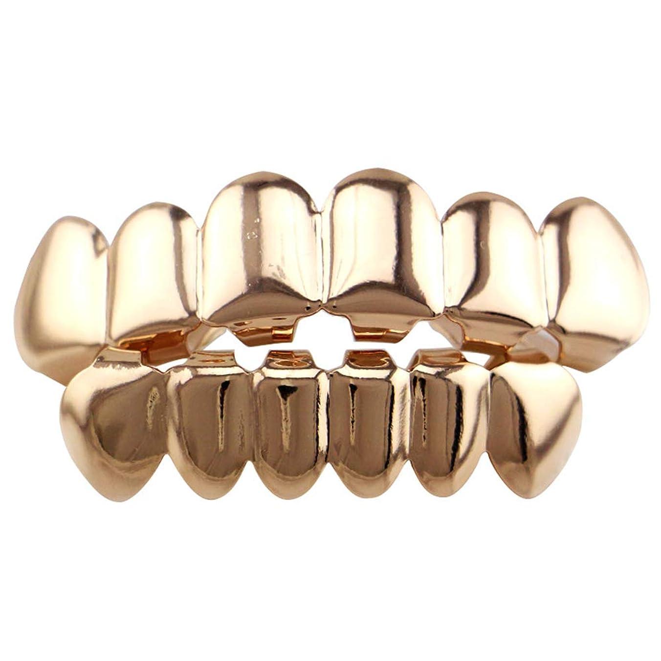 こんにちはレンダーサバントYHDD 光沢のあるヒップホップ歯のグリルキャップトップ&ボトムグリルは、Holleweenギフトのセット (色 : ローズゴールド)