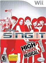 high school musical wii dance