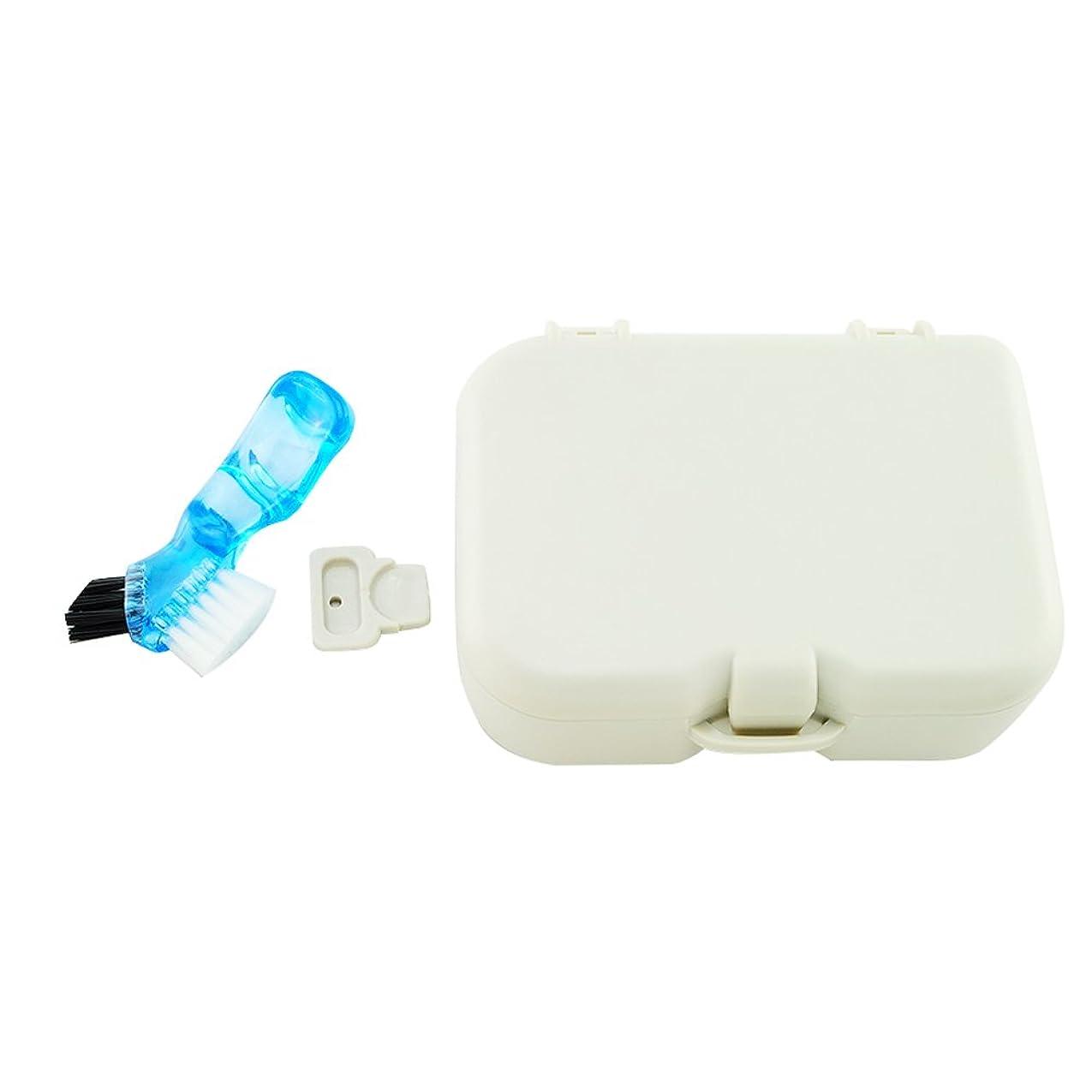 揺れる中ではちみつ義歯 ケース 入れ歯ケース 鏡 洗浄ブラシ付属 大容量 ホワイト