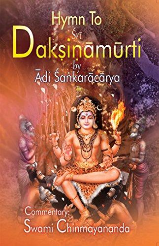 Hymn to Dakshinamoorthy