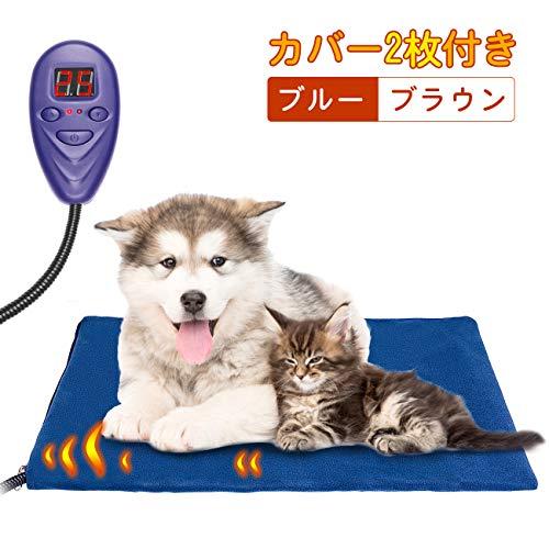 アイクマ『ペット用ホットカーペットヒーターマット』
