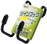 日本製 japan ツインフック 【まとめ買い12個セット】 7-42-03