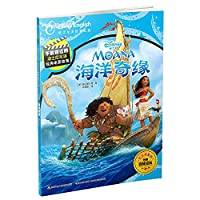 Can't miss the bilingual classic Disney film story (the official full version) : Marine country(Chinese Edition)