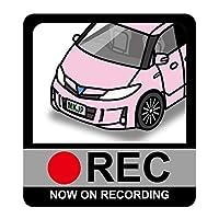 MKJP ドライブレコーダーステッカー トヨタ エスティマ50 GSR・ACR 後期 130mm x 116mm 2枚組 ピンク