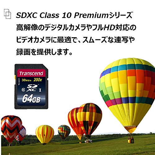 『Transcend SDXCカード 64GB Class10 (無期限保証) TS64GSDXC10E (FFP)【Amazon.co.jp限定】』の2枚目の画像