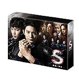 S-最後の警官- ディレクターズカット版 Blu-ray BOX[Blu-ray/ブルーレイ]