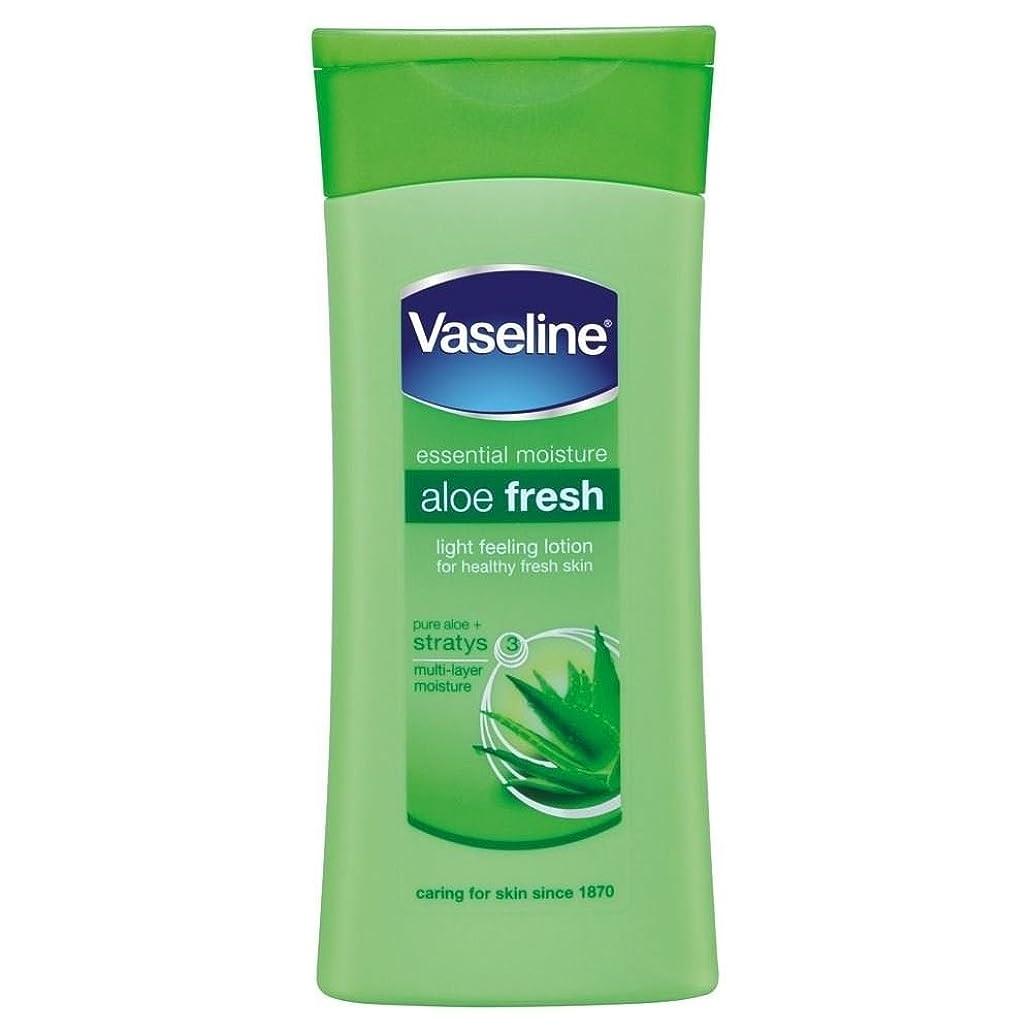 マイルドゆりかごラウズVaseline Intensive Care Aloe Fresh Body Lotion (200ml) ワセリン集中治療アロエフレッシュボディローション( 200ミリリットル)