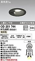 ODELIC(オーデリック) 【工事必要】 LEDベースダウンライト 人感センサ付 【白熱灯60W相当】埋込穴φ100 電球色:OD261744