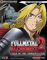 FULLMETAL ALCHEMIST? 2 - Curse of the Crimson Elixir Official Strategy Guide de BradyGames