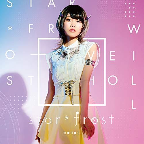 TVアニメ 「 彼方のアストラ 」 オープニングテーマ 「 star*frost 」