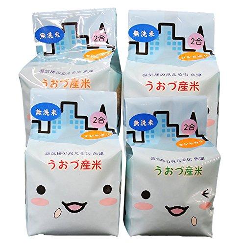 【精米】無洗米 JAうおづ産コシヒカリ ご当地キャラクターミラたんの「キューブ米」1.2kg (2合袋:300g×4個) 令和元年度産