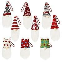 YZHI圣诞树装饰品侏儒集9,圣诞饰品2020圣诞树礼物圣诞装饰室内装饰挂饰(多色)