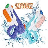 IONCAT Water Guns for Kids, 2 Pack Super Squirt Guns, Water Soaker Blaster, 650CC High Capacity, 35 Feet Long Shooting...
