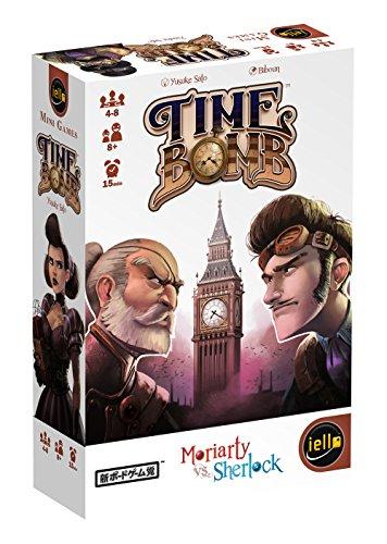 IELLO - 51342 - Timebomb Spiel, in französischer Sprache