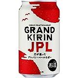 グランドキリン JPL(ジャパン・ペールラガー) [ 日本 350mlx24本 ]