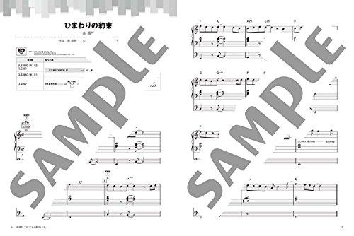 STAGEAJ-POP(9~8級)Vol.9ベスト・ヒッツ3