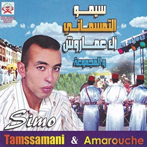 Simo Tamssamani & Amarouche