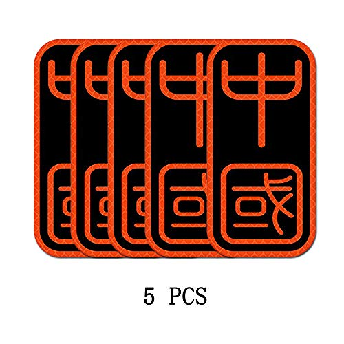 3M Funny Bumper Stickers Diamond Grade Decals for Car Reflective Safety 5 Pcs | Chinese Seal (Orange)