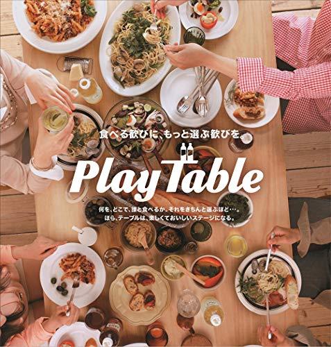 大塚食品シンビーノ『ジャワティストレートレッド500ml×24本入』