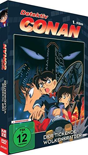 Detektiv Conan: Der tickende Wolkenkratzer - 1.Film - [DVD]