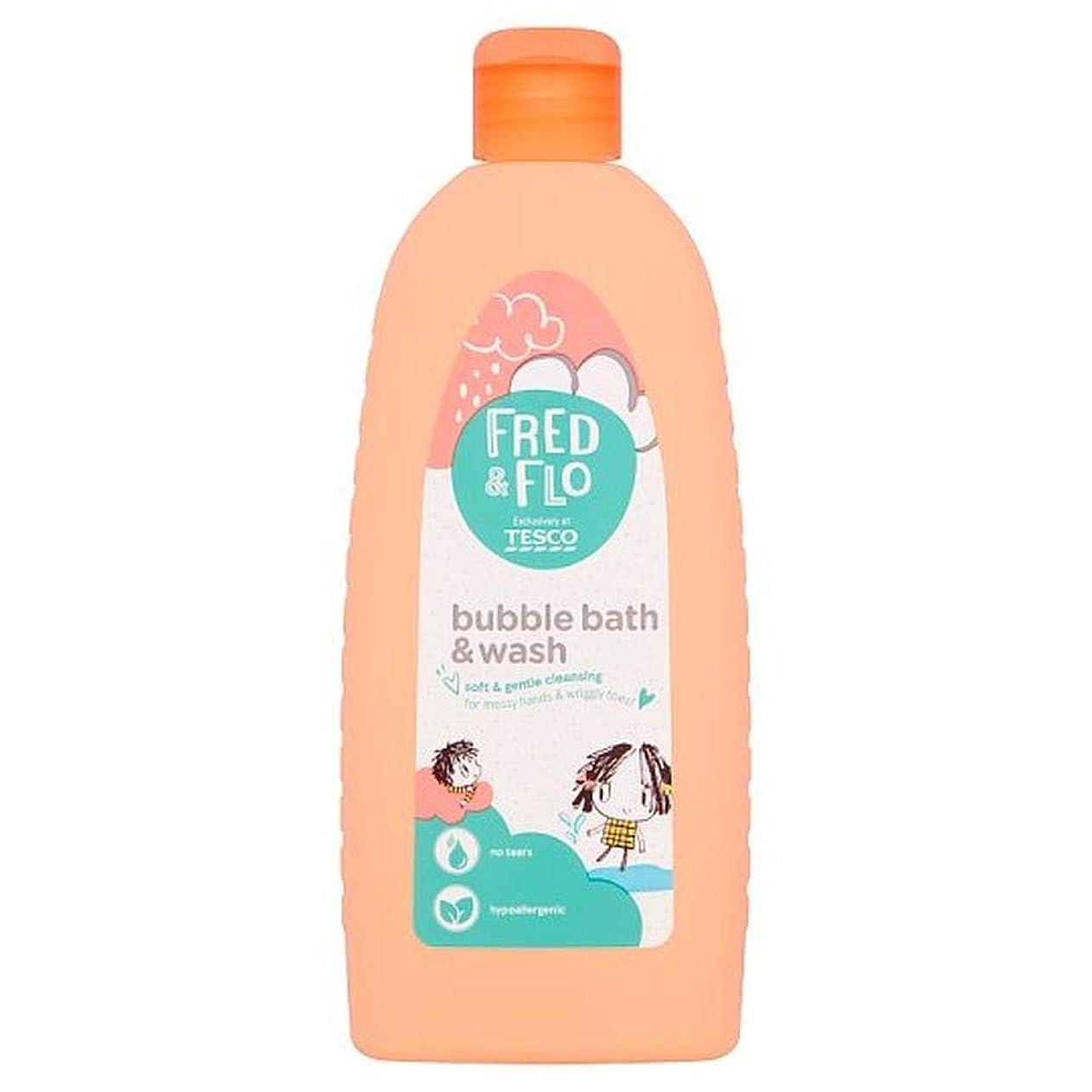 壁者背骨[Fred & Flo] フレッドとFloの泡風呂と500ミリリットルを洗います - Fred And Flo Bubble Bath And Wash 500Ml [並行輸入品]