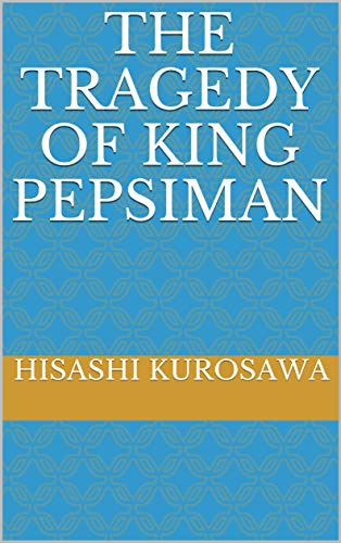 The Tragedy of King Pepsiman (English Edition)