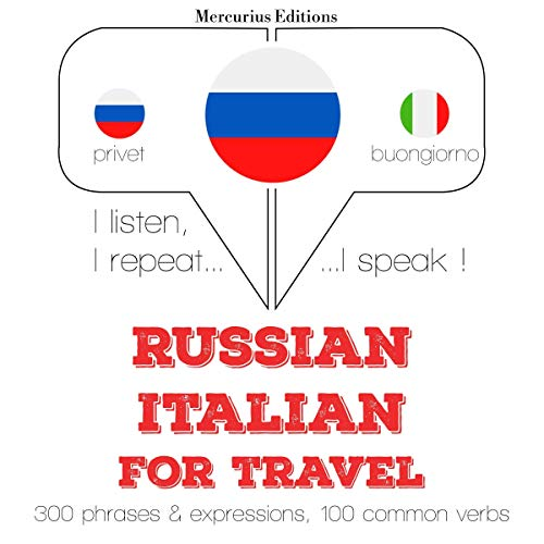 Russian - Italian. For travel cover art