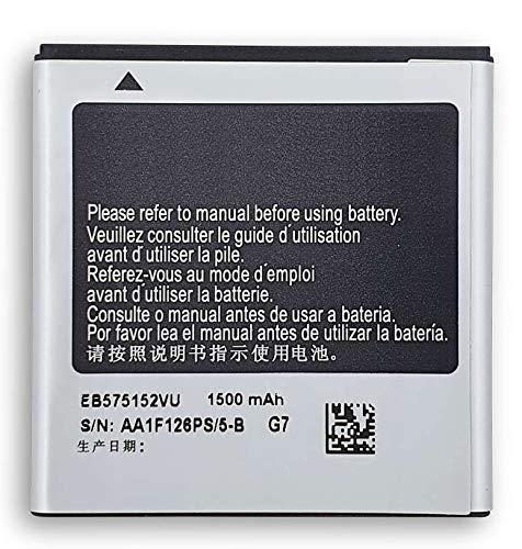 Bateria Compatible con Samsung Galaxy S / I9000 / S Plus/S Captivate...