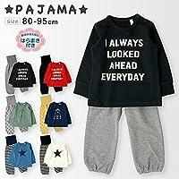 [サントーワ] パジャマ上下セット 長袖 T型 腹巻付パンツ パジャマ キッズ ベビー 男の子 95cm A:ブラック